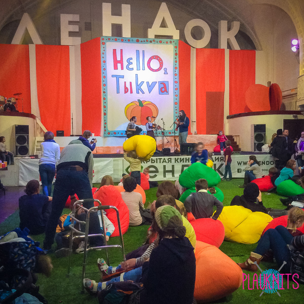 Благотворительная ярмарка Hello Тыква